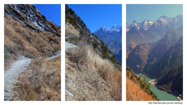 Northern Yunnan9.jpg