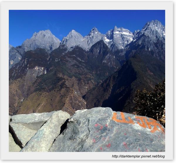 Northern Yunnan9 (3).jpg