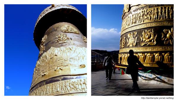 Northern Yunnan9 (7).jpg