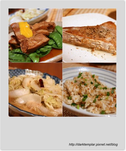 Japanese Stewed Pork Belly (1).jpg