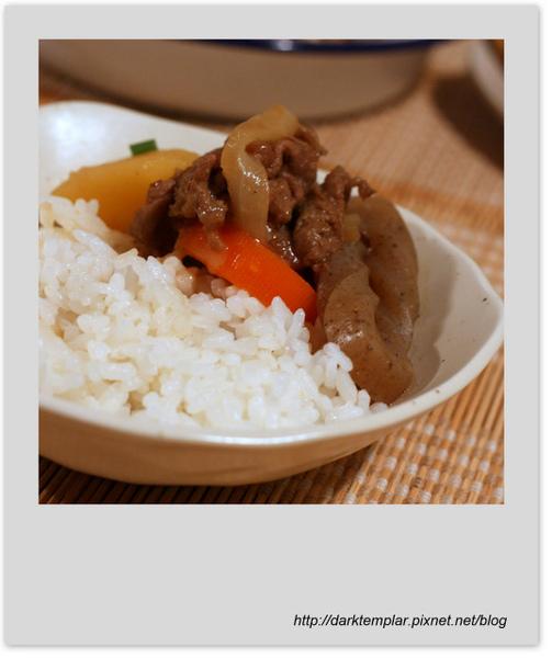 Miso Stewed Beef.jpg