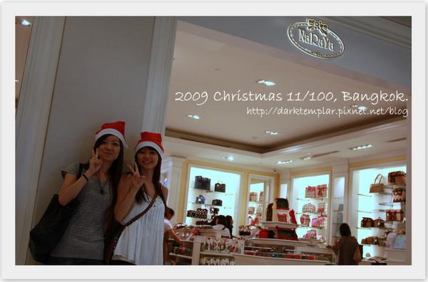 09 Christmas 100 (10).jpg