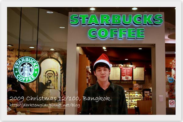 09 Christmas 100 (11).jpg