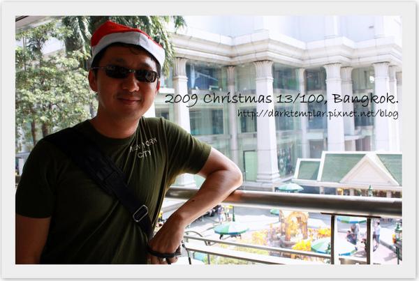 09 Christmas 100 (12).jpg