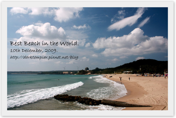091210 Best Beach in the World.jpg