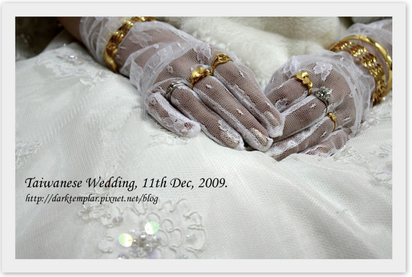 091211 Taiwanese Wedding.jpg