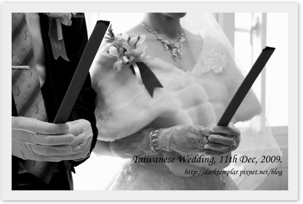091211 Taiwanese Wedding (1).jpg