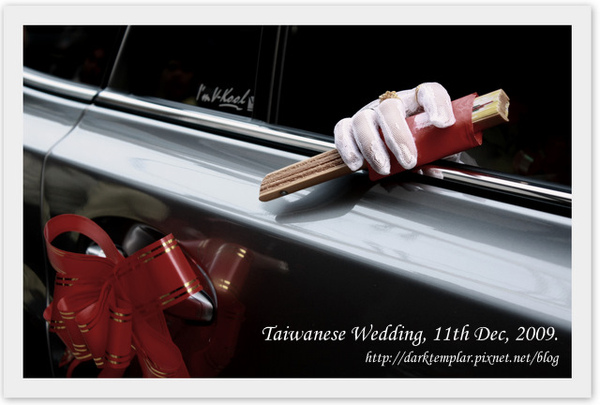 091211 Taiwanese Wedding (3).jpg