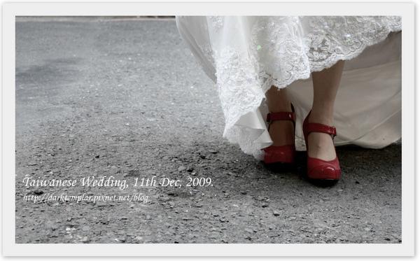 091211 Taiwanese Wedding (4).jpg