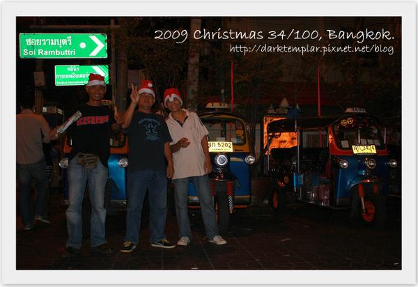 09 Christmas 100 (33).jpg