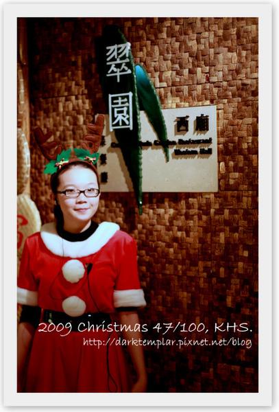 09 Christmas 100 (46).jpg