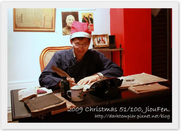 09 Christmas 100 (50).jpg