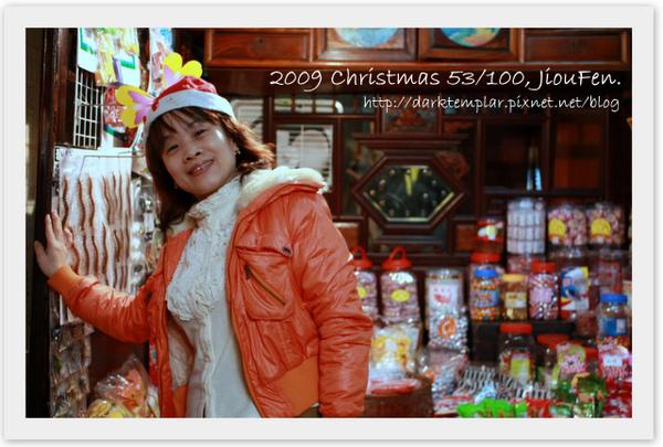 09 Christmas 100 (52).jpg