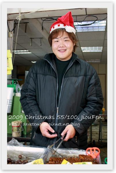 09 Christmas 100 (54).jpg