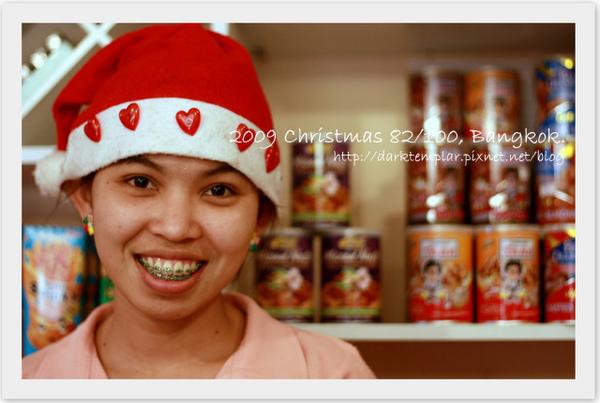 09 Christmas 100 (81).jpg