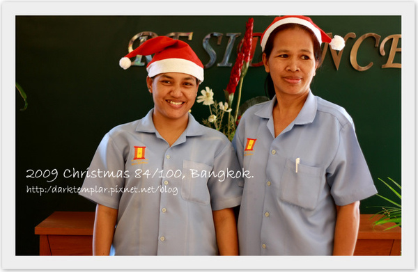09 Christmas 100 (83).jpg