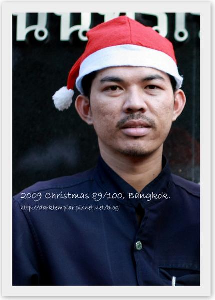 09 Christmas 100 (88).jpg
