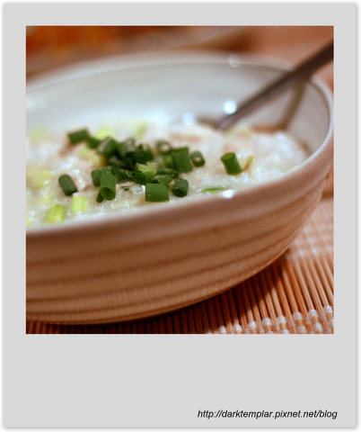 Scallop & Chicken Congee (1).jpg