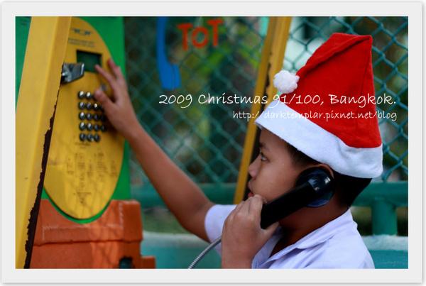 09 Christmas 100 (90).jpg