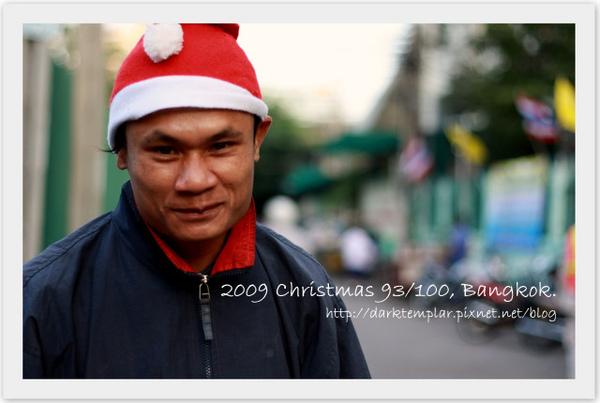 09 Christmas 100 (92).jpg