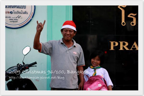 09 Christmas 100 (95).jpg