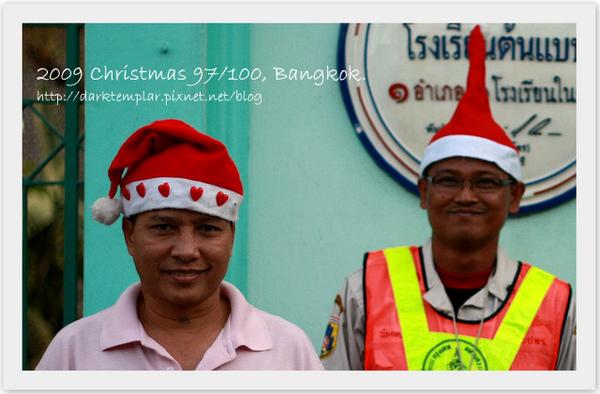 09 Christmas 100 (96).jpg