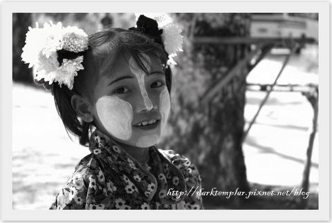 Myanmar Portraits (5).jpg
