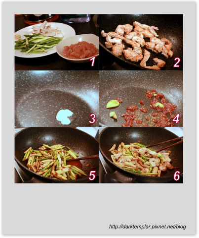 Spicy Bean Chicken (1).jpg