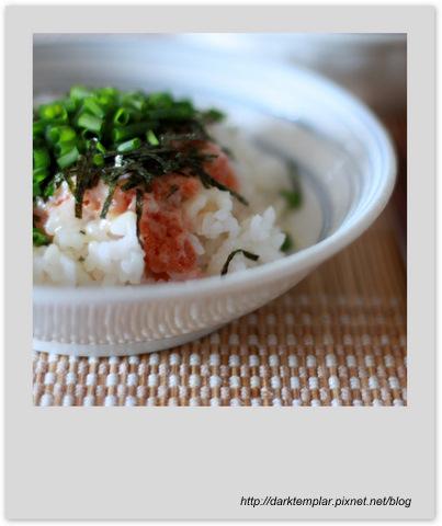 Mentaigo Rice.jpg