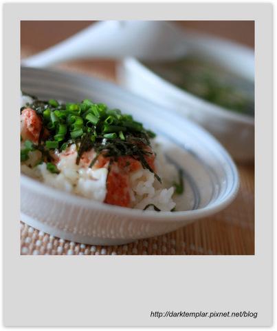 Mentaigo Rice (1).jpg