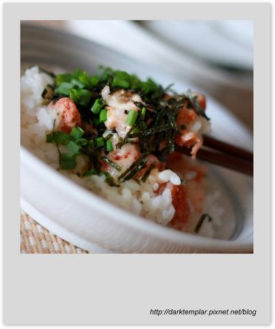 Mentaigo Rice (2).jpg