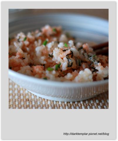 Mentaigo Rice (3).jpg