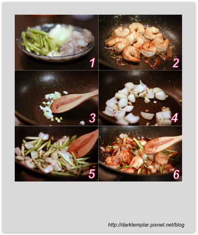 Teriyaki Shrimps.jpg