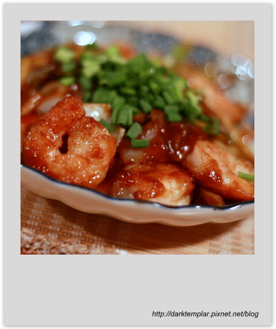 Teriyaki Shrimps (1).jpg