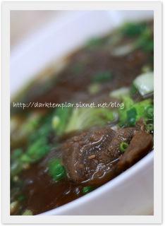 KHS Beef Noodle Soup.jpg