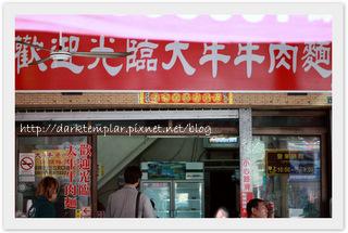 KHS Beef Noodle Soup (9).jpg