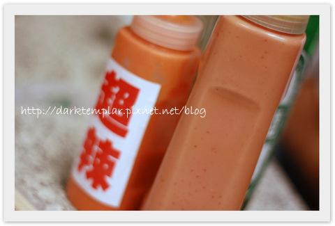 FengShan Duck Hotpot (6).jpg