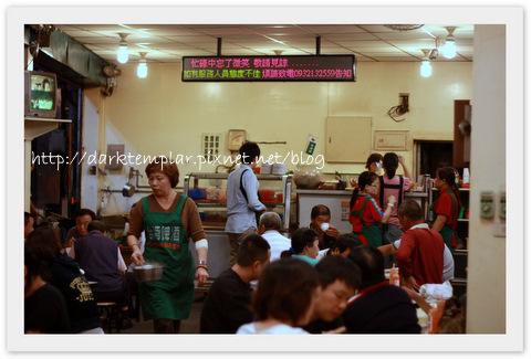 FengShan Duck Hotpot (10).jpg