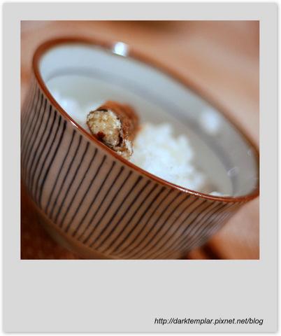 Salmon Miso Soup (4).jpg