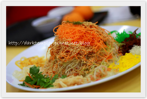 Singapore CNY Dish.jpg