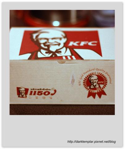 KFC Make Over.jpg