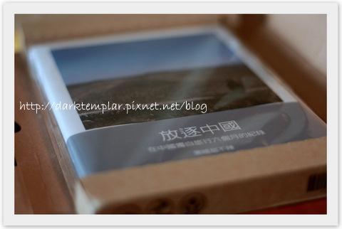 100305 TinTint Final Product (1).jpg