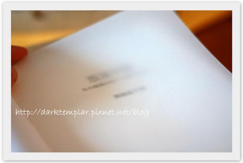 100305 TinTint Final Product (3).jpg