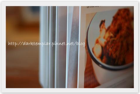 100305 TinTint Final Product (14).jpg