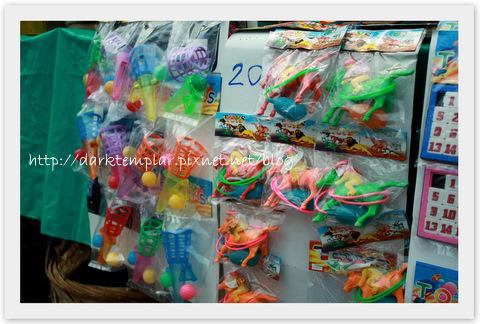 DJL Floating Market (12).jpg