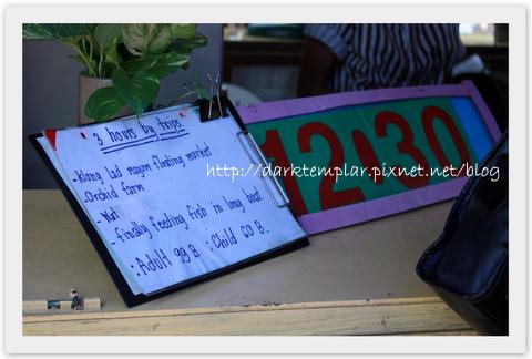 DJL Floating Market (14).jpg