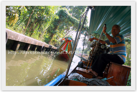 DJL Floating Market (32).jpg