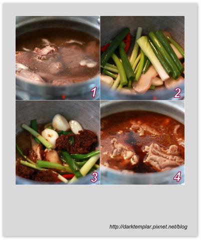 Sacha Beef Noodle Soup (4).jpg