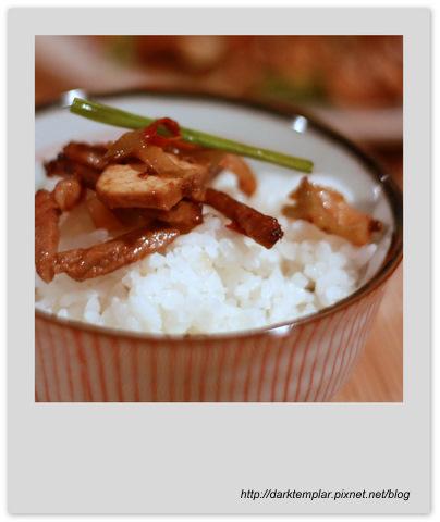 JaJiang Pickles & Tofu.jpg
