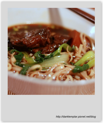 Taiwanese Beef Noodle Soup.jpg